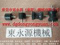 WF1-400丰兴电磁阀,气垫-东永源机械
