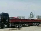 13米半挂标箱承接长短途货运