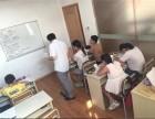 纳斯教育2018秋季初中部火爆来袭