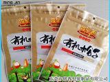 供应深圳真空袋 塑料真空包装袋 屏蔽真实袋 真空PE袋 环保真空