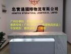 大件货出口货运到香港/大陆到香港运输物流 /超大件货能操作吗