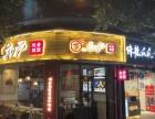 福州90后开走近麻辣烫店,年入几十万
