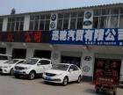 中国银行工商银行汽车分期利息低车价低礼品多快来定购