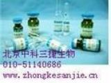 百合对照药材对照品 标准品