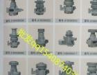 重汽汽配城/专业生产重汽,潍柴、发动机、空压机等