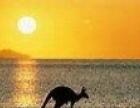 澳大利亚新西兰14日游