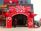 福州 魔术表演 高跷气球小丑 人入气球 气球布置