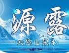 大东区送水/大东区水站/龙之梦送水/大东路送水电话