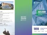 广东开放大学免费入学 学费低 学信网查到后再缴费