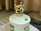 广州本地生日蛋糕预定