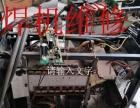 青岛万兴国际五金城焊机维修