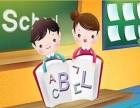 小蚂蚁少儿英语培训 儿童英语培训 幼儿英语学校