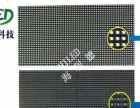 深圳市海利德专做LED显示屏生产批发家(项目工程)