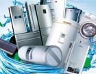 欢迎进入/福州前锋热水器(全国)售后服务总部热线是多少?