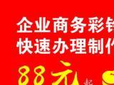 企业彩铃办理/广告录音