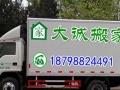 推荐—贵阳大诚搬家 专业公司搬迁、大型设备搬运