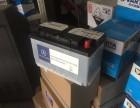 云南出售风帆牌蓄电池正品有保障!