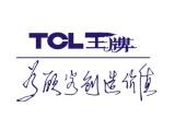 荔湾区TCL电视维修服务,TCL空调维修服务欢迎您