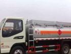 厂家2-10吨小型流动加油车现车清仓处理