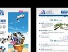 超低价印刷宣传彩页 海报 画册 不干胶PVC名片等