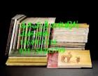 上海收藏旧书回收价格 图书个库图书回收