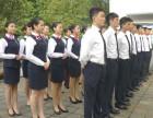 重庆哪个轻轨学校适合初中毕业生读