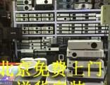 亚运村奥运村三元桥投影仪专卖投影仪安装维修焊接HDMIVGA