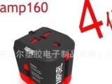 带防雷击 转换插头 转换插座 AMP16