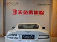 阿斯顿·马丁DB9 2013款 6.0 手自一体 Coupe-【