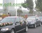 A6L婚车队