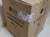 转让LG牌8公斤滚筒洗衣机