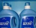厂家批发蓝月亮及各品牌洗衣液加盟 渔具