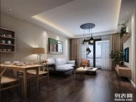 北京室内装修费用怎么省