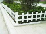 甘肃陇南塑钢PVC围栏护栏栏杆批发