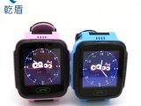 触屏儿童智能手表Z20 可插卡定位防水带