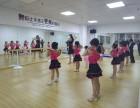 长沙市岳麓区专业少儿拉丁舞培训学校 梦星琴艺术中心
