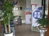 上海2021浙大MBA提前批面试I期开班杭州易考