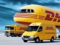 全国DHL国际快递 寄化妆品 球衣 包包到泰国专线物流快递