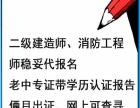 月底中级软考,培训考试,仅限郑州