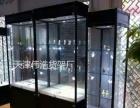 天津会展珠宝柜台出租展柜租赁各种展柜出租饰品柜出租