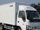 4.2米平板车厢式货车,长短途运输及搬家,小型货车