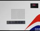 大庆库房消毒机首选 洪森 库房消毒机领导品牌! 室内消毒机