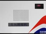 大慶庫房消毒機首選 洪森 庫房消毒機領導品牌 室內消毒機