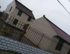 16号线地铁口1.2公里处有大院子的农民楼房+平房出售