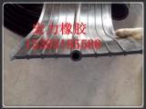 651中埋式橡膠止水帶外貼式橡膠止水帶