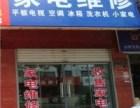 沈阳浑南洗衣机网站售后服务维修咨询电话8881 8882