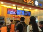 南京COCO奶茶加盟 COCO奶茶加盟多少錢