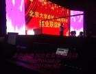 北京海淀庆典音响设备出租,海淀演出音响舞台设备租赁公司