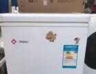 冰箱、洗衣机