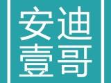 葛佳麒VIP陪练长期主义,增长背后的商业逻辑百度云